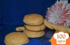 Фото рецепта: «Печенье на белом вине с сыром»