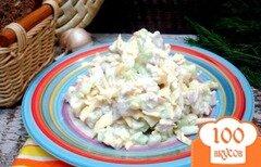 Фото рецепта: «Салат с сыром, огурцом и ананасом»