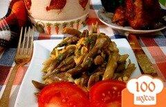 Фото рецепта: «Стручковая фасоль со сметаной»