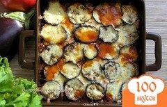 Фото рецепта: «Запеченные баклажаны с базиликом от Гордона Рамзи»