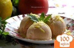 Фото рецепта: «Томатное мороженое с лимонным кремом»