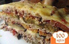 Фото рецепта: «Баклажаны по-венгерски»