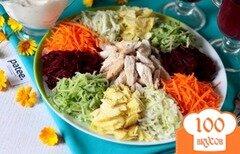 Фото рецепта: «Салат Радуга»