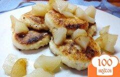 Фото рецепта: «Сырники тушеные в грушевом сиропе»