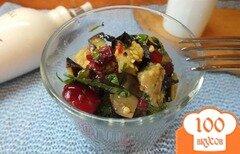 Фото рецепта: «Кавказский салат с кизилом и печеными синими»