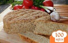 Фото рецепта: «Хлеб с цуккини и луком»