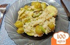 Фото рецепта: «Теплый салат и риса с кабачками и печеным виноградом»