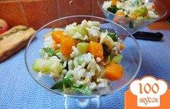 Фото рецепта: «Салат с неочищенным рисом с тыквой»