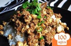 Фото рецепта: «Баклажаны по-японски»