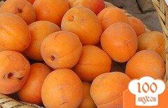 Фото рецепта: «Варенье из абрикосов по-армянски»