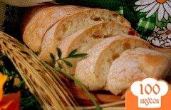 Фото рецепта: «Хлеб на йогурте (без замеса)»
