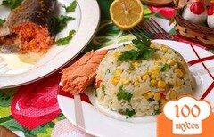 Фото рецепта: «Форель запечённая в горчичном соусе и рисовый гарнир с перцами и кукурузой»