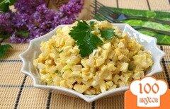 Фото рецепта: «Салат с кальмарами, яблоком и яйцом»