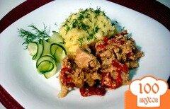 Фото рецепта: «Куриное мясо с овощами»