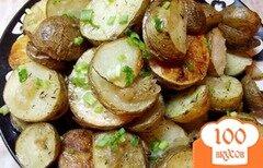 Фото рецепта: «Картофель запеченный в кожуре с травами»