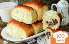 Фото рецепта: «Пирожки печёные с начинкой из ливера»