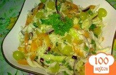 Фото рецепта: «Салат из капусты с виноградом»
