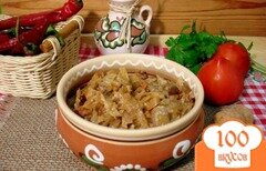 Фото рецепта: «Капуста тушёная с куриными желудочками»
