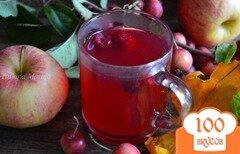 Фото рецепта: «Яблочно-малиновый компот с имбирем»