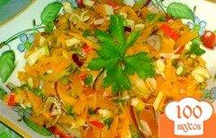 Фото рецепта: «Салат с крабовыми палочками и морковью»