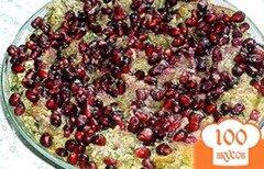 Фото рецепта: «Пхали из баклажанов»