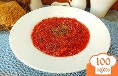 Фото рецепта: «Холодный томатный суп с печеной тыквой»