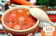 Фото рецепта: «Борщ по-львовски»