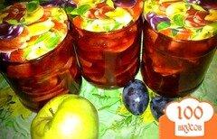 Фото рецепта: «Яблочно-сливовое варенье»