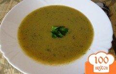 Фото рецепта: «Суп-пюре с говядиной»