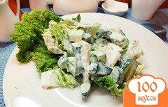 Фото рецепта: «Салат с пекинской капустой, огурцом и шалфеем»