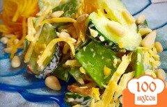"""Фото рецепта: «Салат с тыквой """"Бархатный сезон""""»"""