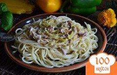 Фото рецепта: «Спагетти с пореем и ветчиной»