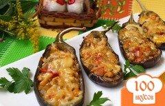 Фото рецепта: «Баклажаны фаршированные овощами и копчёной грудинкой»
