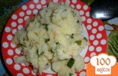Фото рецепта: «Картофельное пюре по-деревенски»