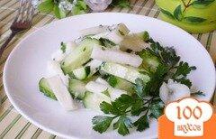Фото рецепта: «Осенний салат»