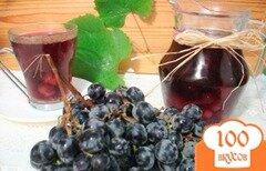 Фото рецепта: «Компот из винограда *Изабелла*»