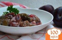 Фото рецепта: «Куриная печень со сливами»