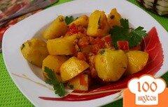 Фото рецепта: «Картофель,приготовленный со специями»