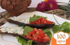 Фото рецепта: «Запечённые баклажаны с томатной сальсой и сметанным соусом»