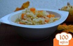 Фото рецепта: «Рис с тыквой и миндалем»