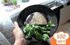 Фото рецепта: «Диетическое мясо в мультиварке»