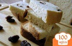 Фото рецепта: «Молочный хлеб с изюмом»