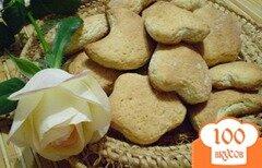 Фото рецепта: «Кефирное печенье с корицей»