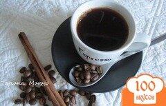 Фото рецепта: «Кофе с вишневым соком и пряностями»