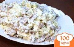 Фото рецепта: «Салат с грибами, картофелем и огурцами»