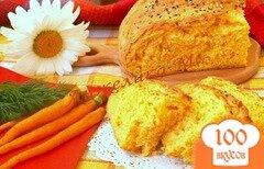 Фото рецепта: «Морковный хлеб»