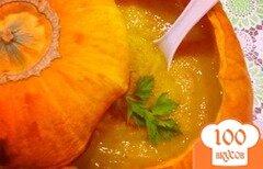Фото рецепта: «Тыквенно-морковный суп-пюре с говядиной»