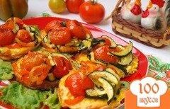 Фото рецепта: «Овощи-гриль запечённые с адыгейским сыром»