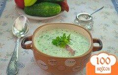 Фото рецепта: «Легкий суп с огцом, языком и фасолью на кефире»