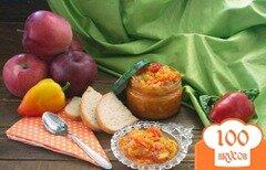 Фото рецепта: «Лечо из болгарского перца с добавлением яблок»
